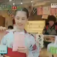 BeauTV ~VOCE ビューティーヴィー 2014年08月02日(テレビ朝日)